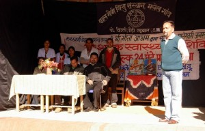 Medical Camp for the Villagers